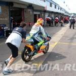 Donington-Park: мотоциклы Aprilia класса GP-125