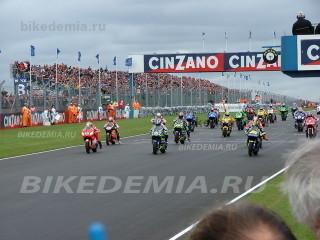 Старт гонки класса MotoGP в Донингтон-парке, 2004г.