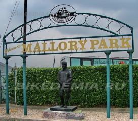 Mallory Park приветствует посетителей
