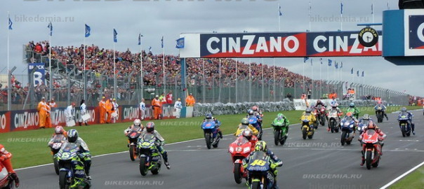 Старт MotoGP Великобритании 2004г.