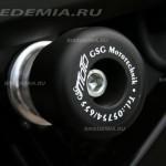 Suzuki GSX-R1000 K5: защитные слайдеры
