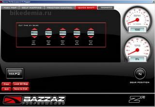 Экран настройки квикшифтера BAZZAZ
