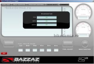 Экран диагностики BAZZAZ