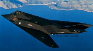 Самолет Lockheed F-117 Nighthawk