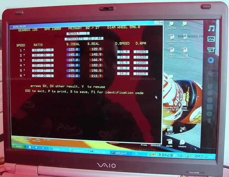 Программа рассчитывает передаточные числа каждой передачи